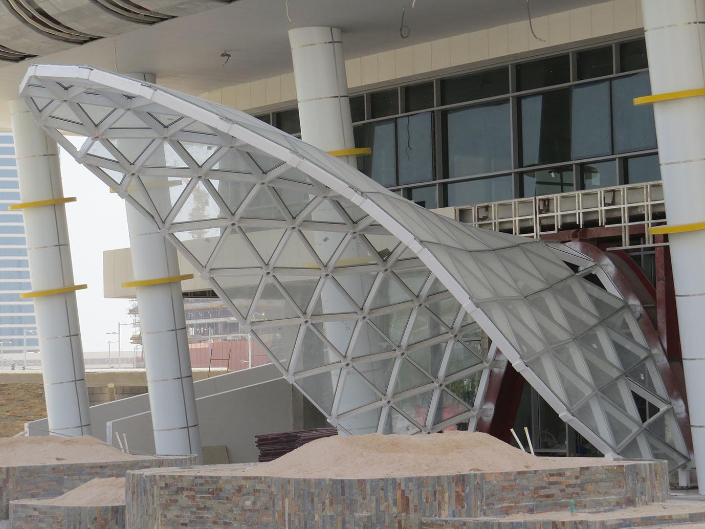 Organic Space Frames – Qatar Steel Technologies